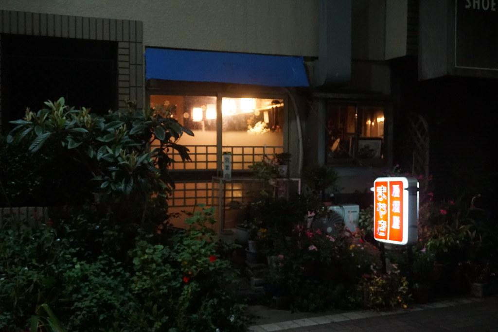まや店(江古田)