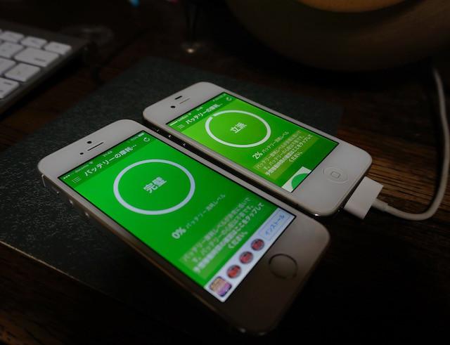 iPhone5S 4Sバッテリ交換から半年!