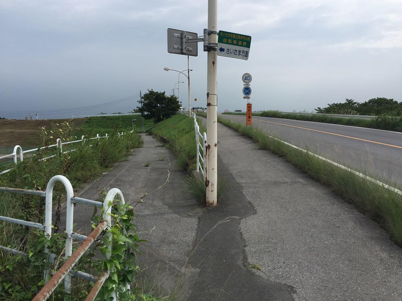 20170826_Arakawa Long Run (28)