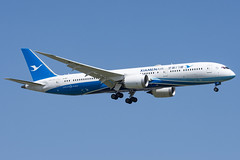 B-1567 - Xiamen Airlines - Boeing 787-9