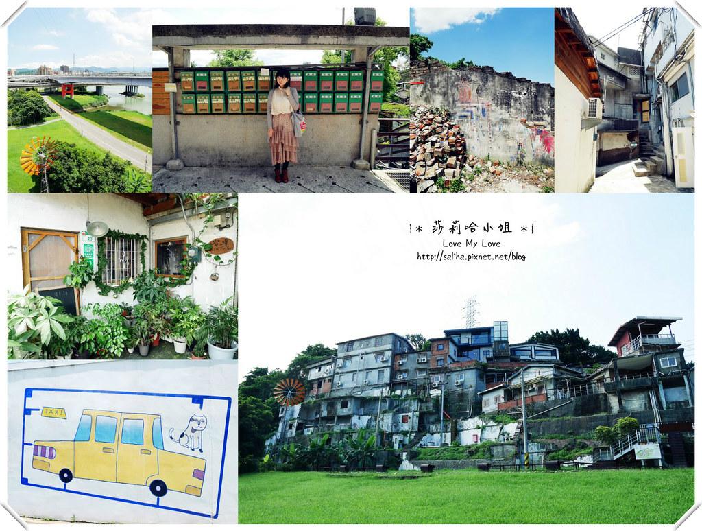 台北文青一日遊景點推薦公館寶藏巖藝術村