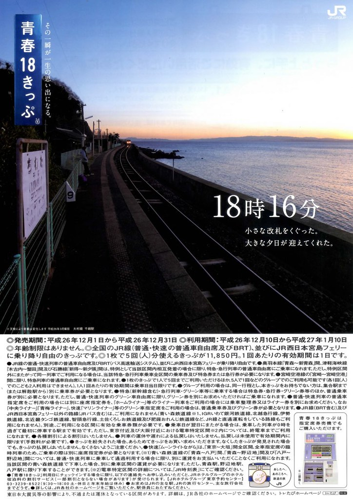 4-201404冬-34-900x1273