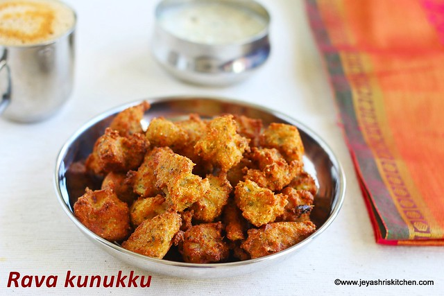 Rava kunukku recipe