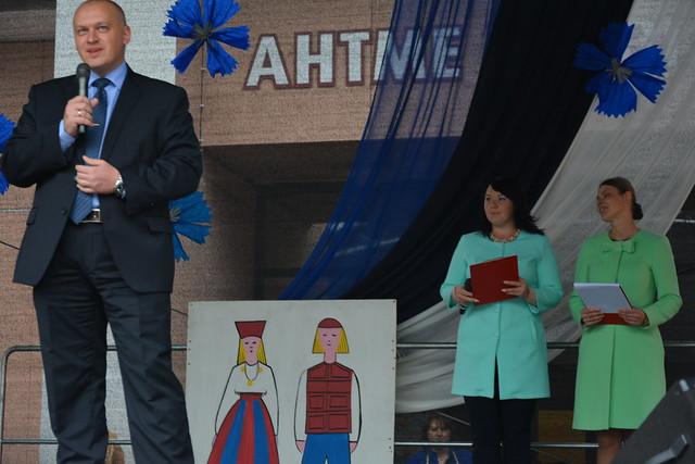 День Ахтмеской части города Кохтла-Ярве