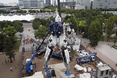 Gundam Unicorn Real Life Size -backpack Assembly