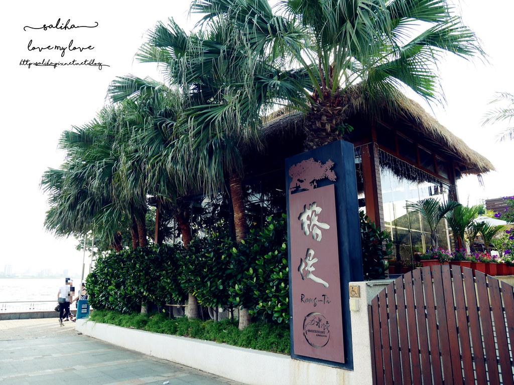 淡水老街景觀餐廳推薦榕堤水灣餐廳 (32)