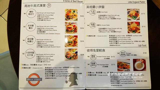 漢堡巴士_170910_0017