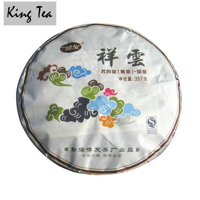 Free Shipping 2014 BoYou XiangYun Cake 357g China YunNan MengHai Chinese Puer Puerh Ripe Tea Shou Shu Cha