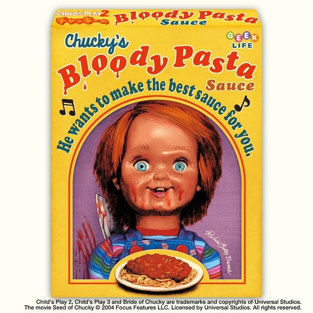 玩具殺人王『鬼娃恰吉』代言美食!~ 恰吉的血腥咖哩 & 血腥義麵醬 チャッキーのブラッディーカレー & ブラッディーパスタソース