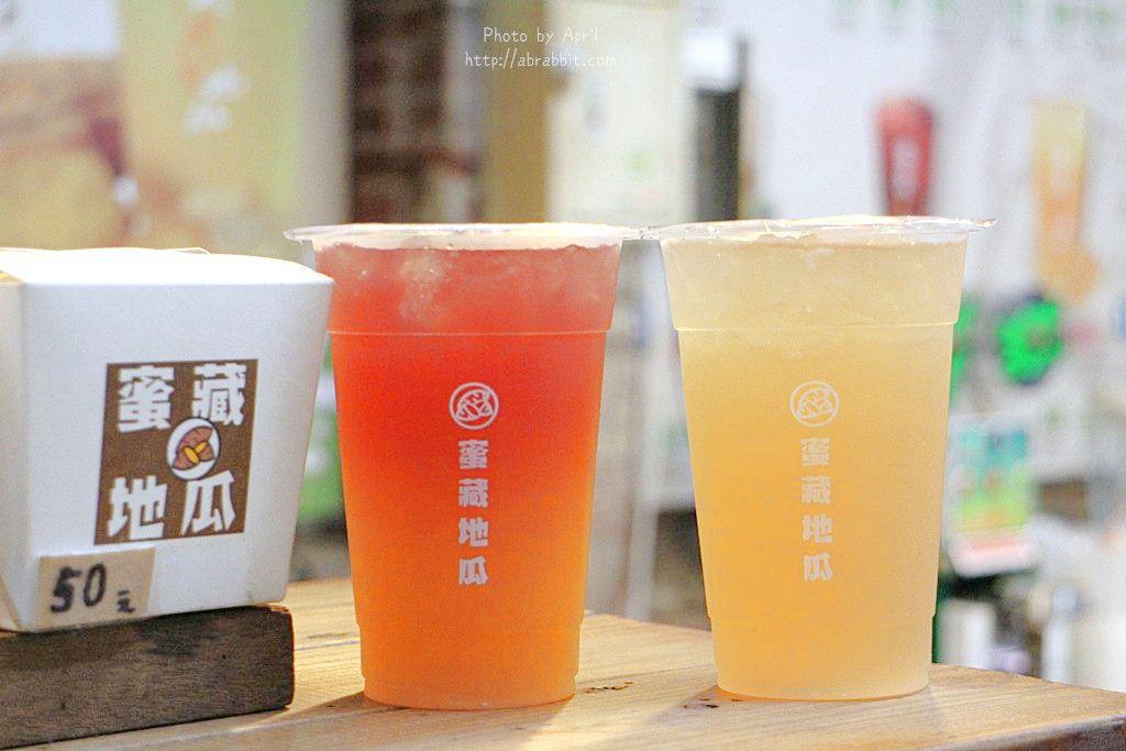 36568228825 0a63fa19d6 o - 台中第二市場|蜜藏地瓜-超美的古早味漸層飲料