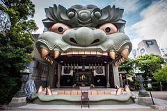 Nambayasaka Shrine