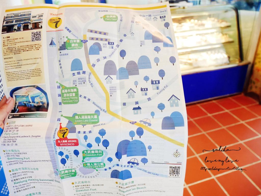 基隆海景餐廳推薦私人島嶼MYKONOS (36)