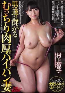 JUFD-799 Men Gather Up Tightly Thick Walled Shaved Wife My Wife Ryoko Murakami