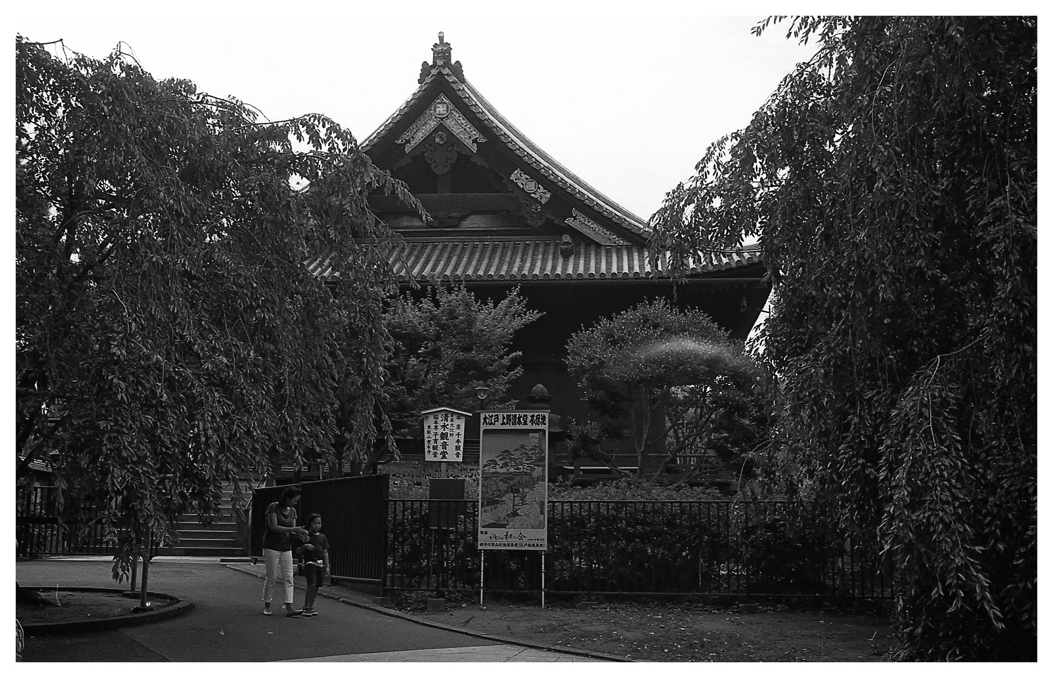 km400_tokyo_uenopark1