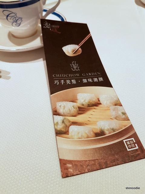 Chiuchow Garden dim sum menu