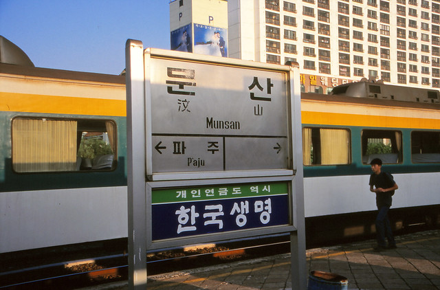 Last stop at Munsan from Paju