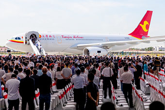 Airbus A330-Completion-Delivery-Centre-Inauguration-1- (Airbus)
