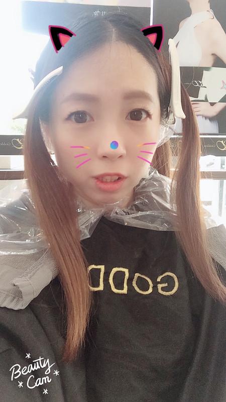2017.09焦糖奶茶色
