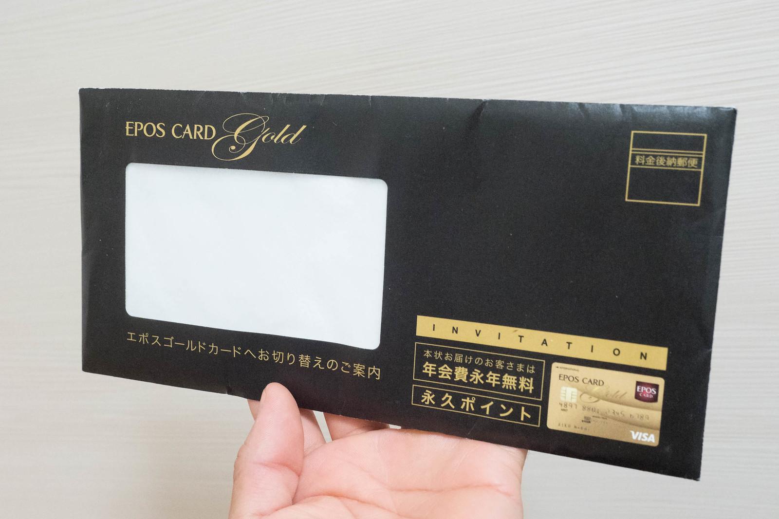 Gold_INVI-1