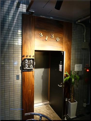 Photo:2017-08-08_T@ka.の食べ飲み歩きメモ(ブログ版)_通りから折れてすぐで隠れ家感 鋳物仕上焼肉【六本木】鋳物焼肉_01 By:logtaka