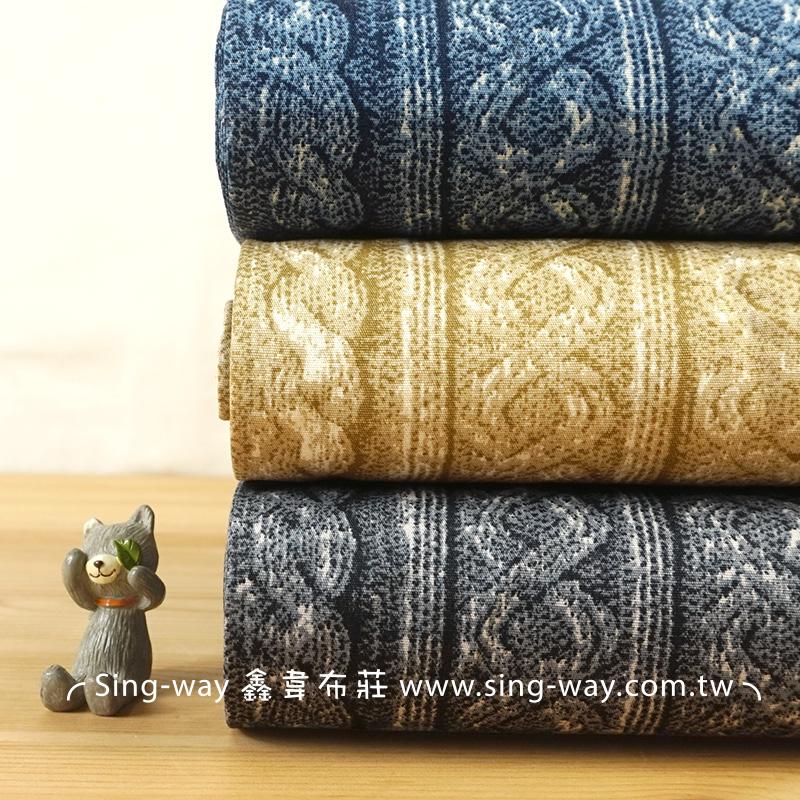 麻花條 仿毛線針織紋路 手工藝DIy拼布布料 CA450680