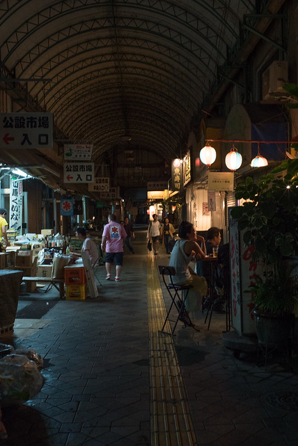 夜の牧志公設市場外。那覇 Naha, Okinawa, 09 Aug 2017 -00179