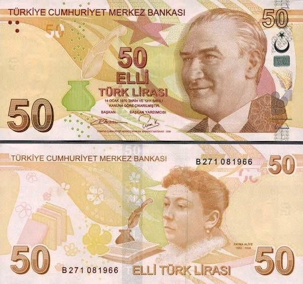 50 lír Turecko 2012, P225b