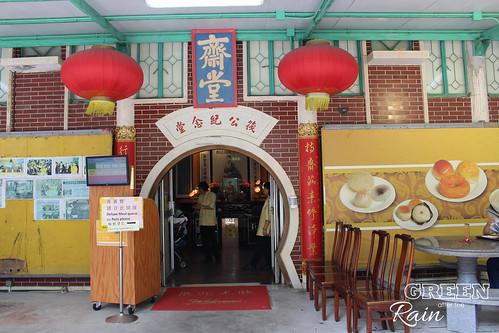 160914g Po Lin Monestary _42