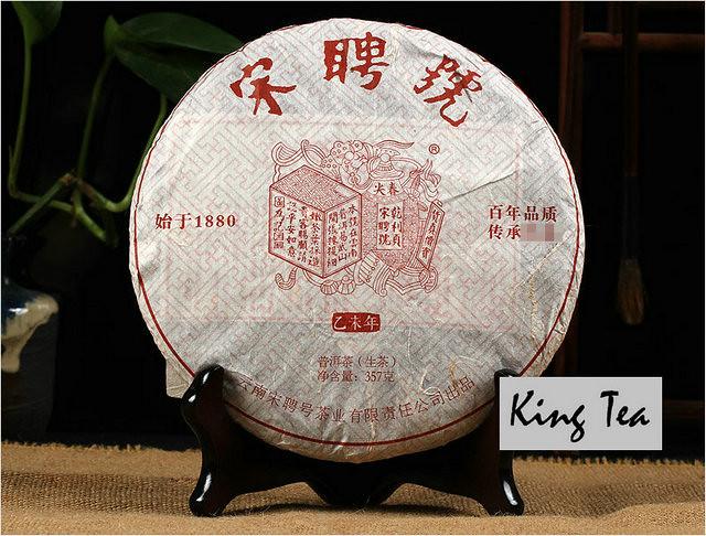 Free Shipping 2015 SongPinHao Early Spring YiWu Mountain Wild Tree Cake 357g China YunNan Chinese Puerh Raw Tea Sheng Cha