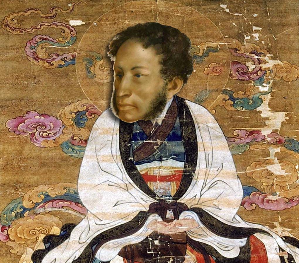 В Китае поставили памятник Пушкину. Почему опять ему??