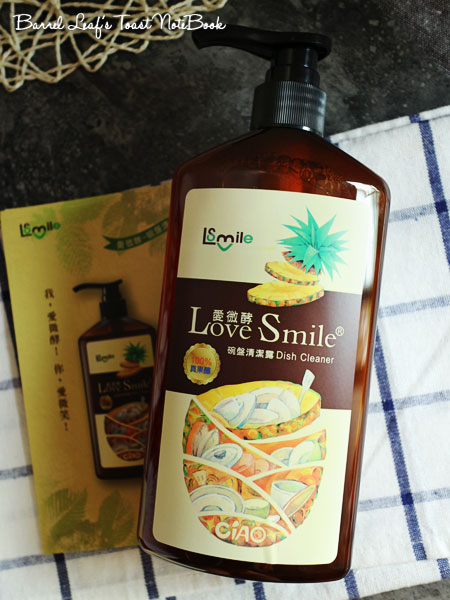 love-smile-dish-cleaner (2)