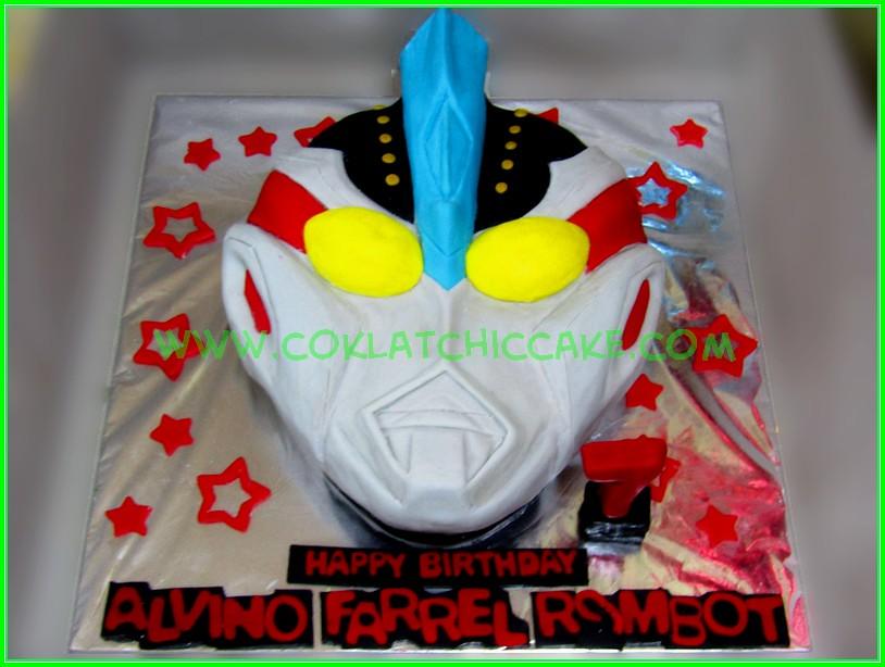 cake ultraman