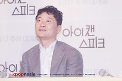 김현석 감독님