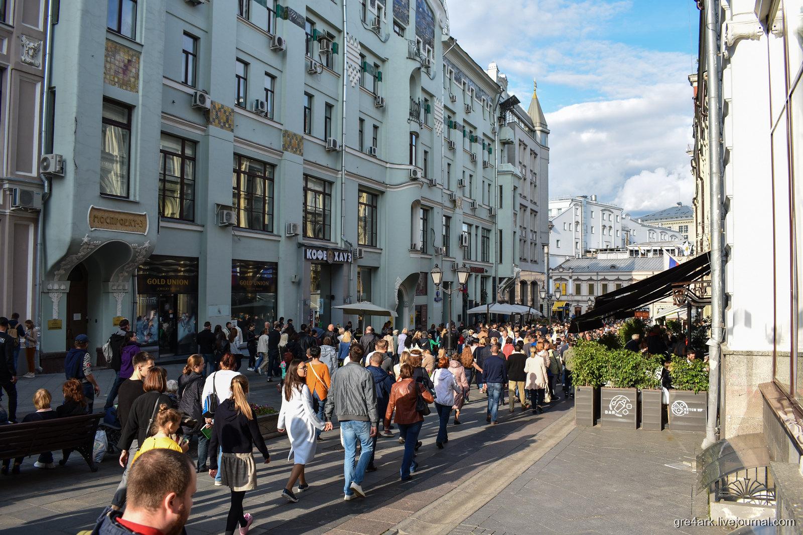 Зачем каждому из нас нужна хорошая улица и как её сделать