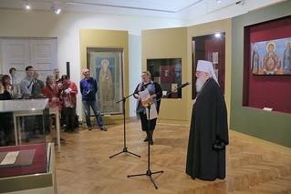 Выставка в ГОМЗ 390