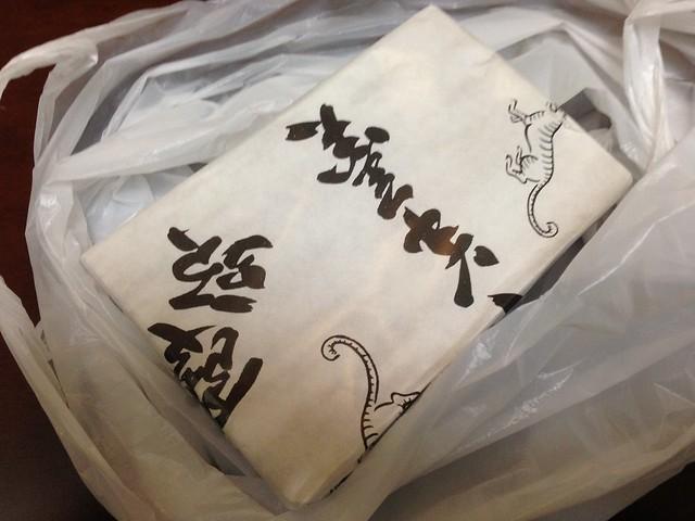 gifu-takayama-toraya-steamed- bean-jam-bun-02