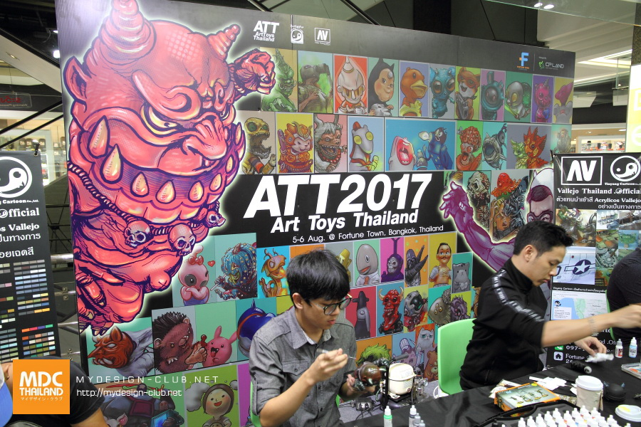 ATT2017-127