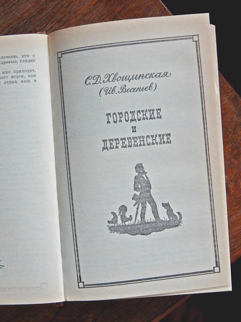 книга с патокой