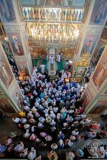 Божественная литургия 638