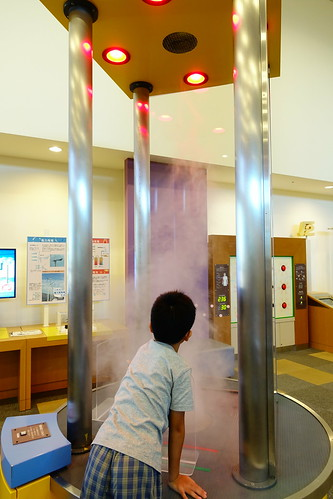 秋田市民中心自然科學館