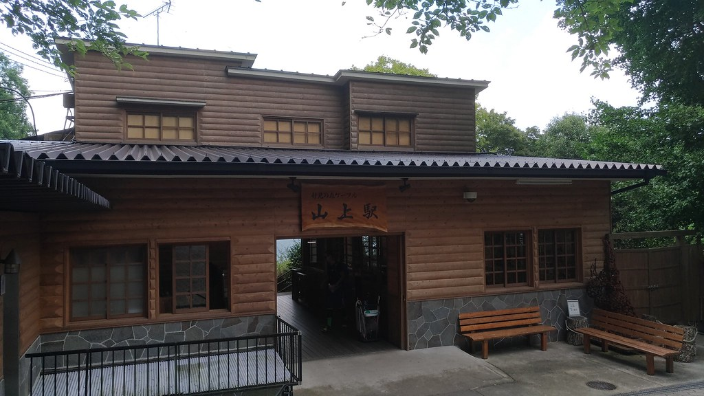 妙見山 山上駅