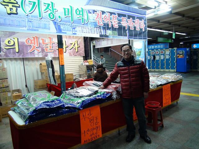 metro_Pusan