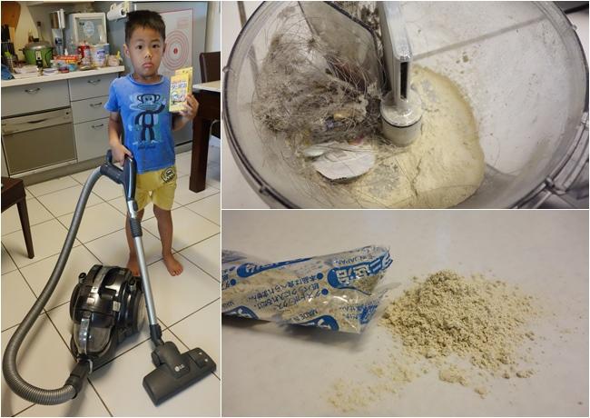 《居家》日本製.沒螨家-吸塵器專用除螨劑/除螨粉,適用各種吸塵器的集塵盒/集塵袋使用,跟家中塵螨分手說掰掰!