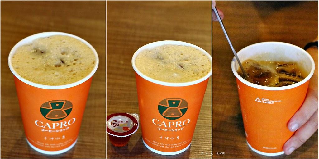 咖專手沖咖啡 (2)