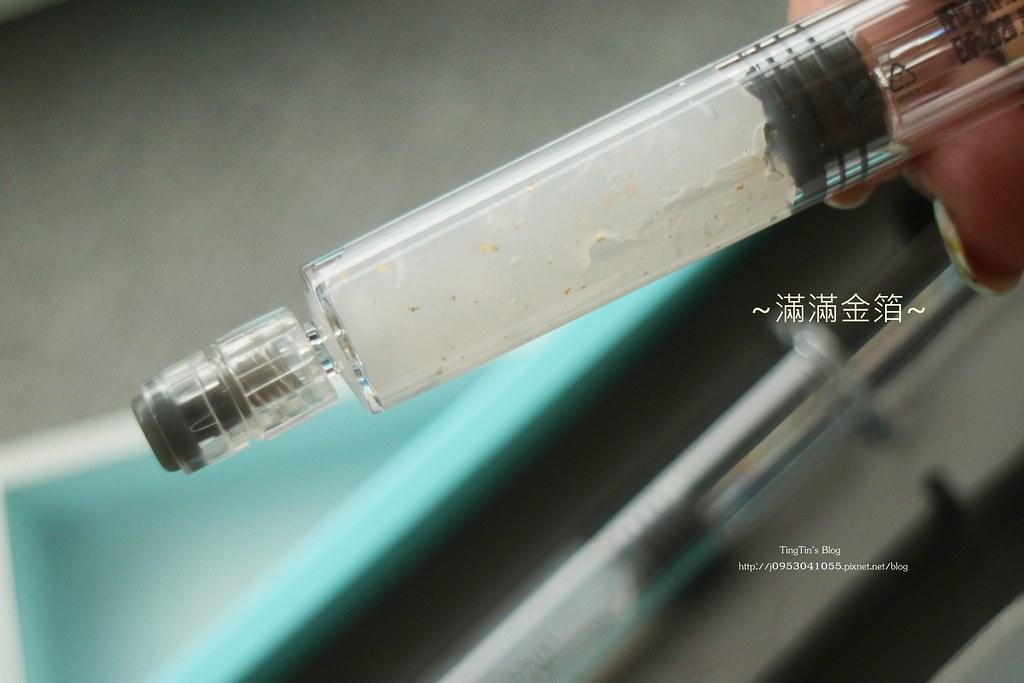 煥膚保濕精質液 (3)
