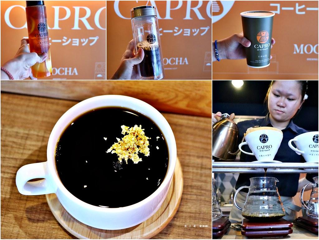 咖專手沖咖啡 38 (1)