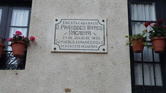Photo of Marble plaque № 43698