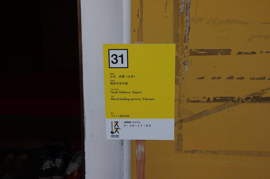 IMGP4216
