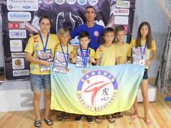 Международный турнир WKF «International Dojo Cup»72