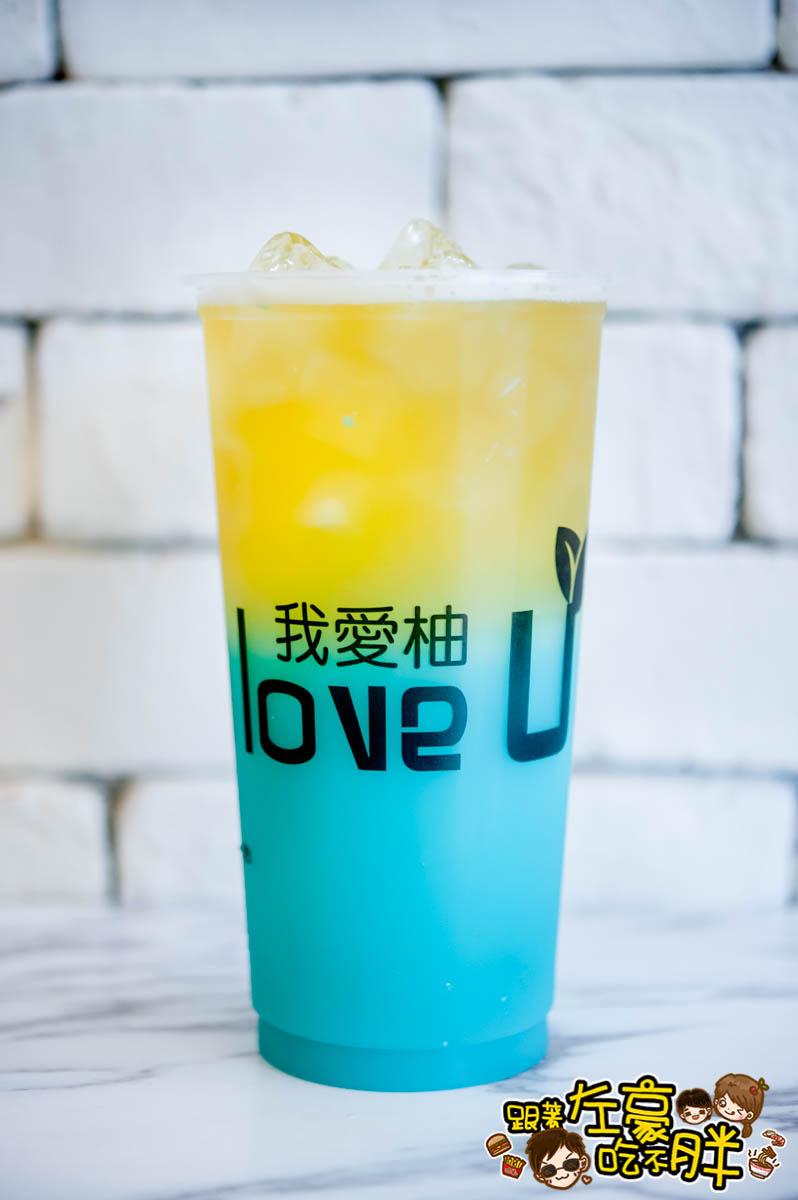 我愛柚鮮果茶飲-23